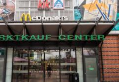 Einkaufszentrum ✩ Marktkauf-Center Harburg in Hamburg