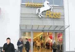 Einkaufszentrum, Typ Shopping-Center ✩ Mercaden®Böblingen in Böblingen