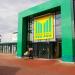 Einkaufszentrum ✩ Marktkauf-Center Stade, Haupteingang